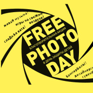 freephotoday