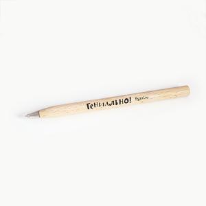 """Ручка из дерева """"Гериально"""" Летающие звери"""