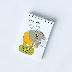 блокнот Слон Прабу