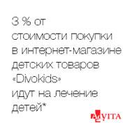 3%_legko