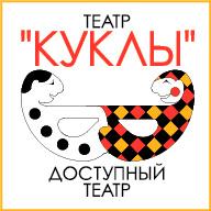 baner_kukli-01