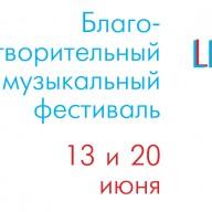 legko_fest_BANER-01