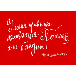 Плакат типографский